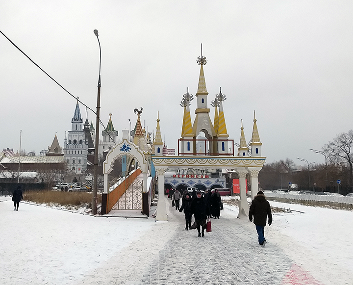 Entrada al mercado de Izmailovo
