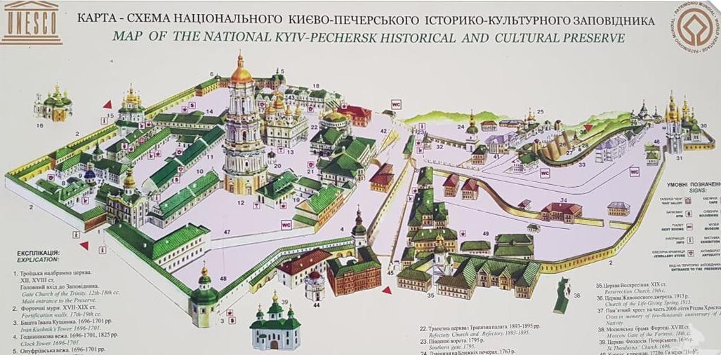 Mapa del Monasterio de las Cuevas